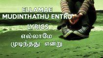 Ellame Mudinthathu Endru