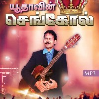 Chandrasekaran Profile Picture